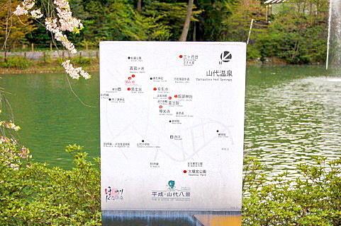 山代溫泉飯店02.jpg