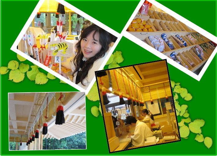 鶴舞公園06.jpg
