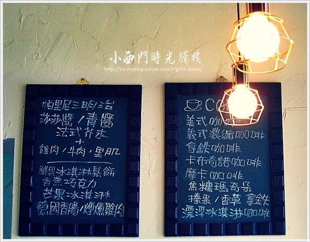 小西門03.jpg