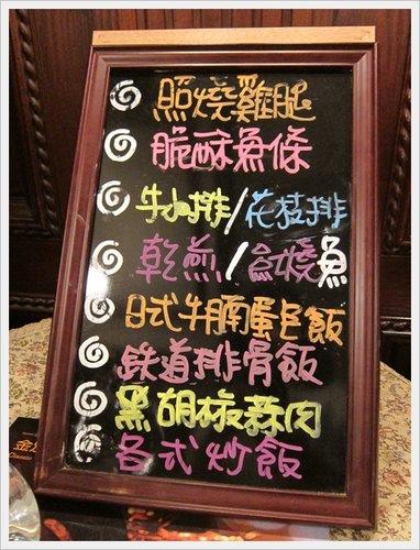 金別墅咖啡15.jpg