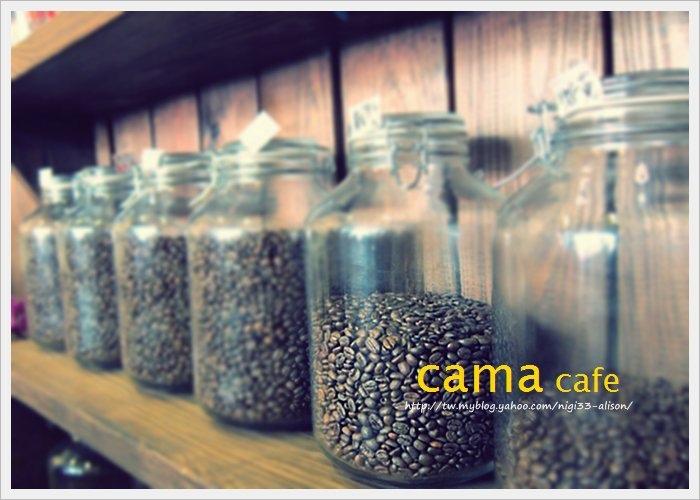 cama cafe05.jpg