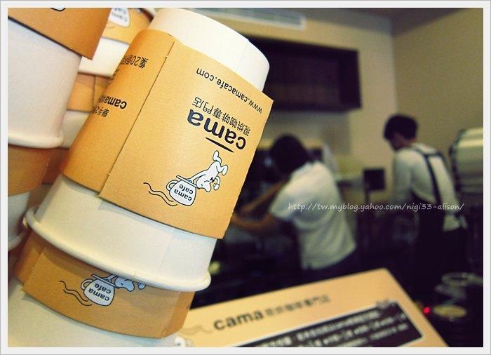 cama cafe07.jpg