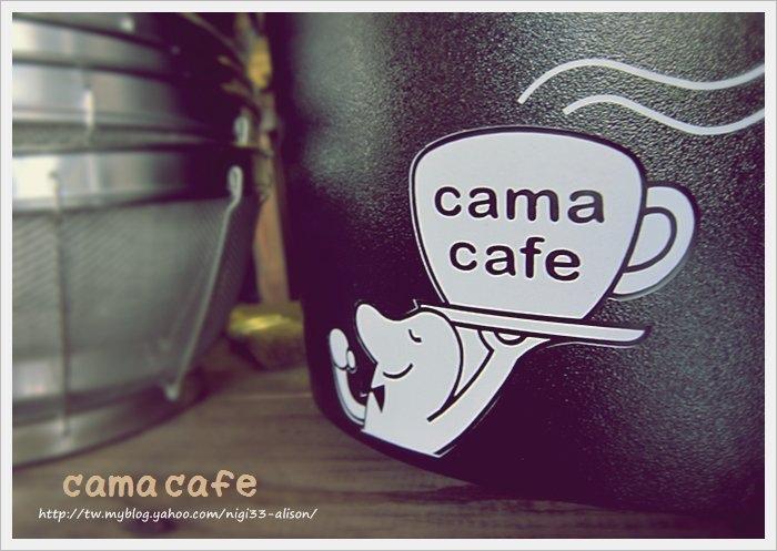 cama cafe08.jpg
