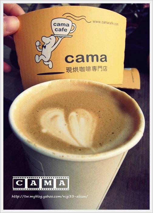 cama cafe10.jpg