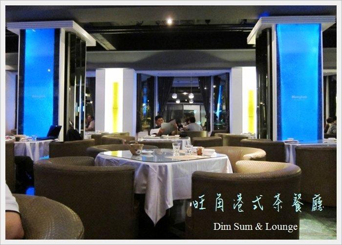 華園旺角茶餐廳04.jpg
