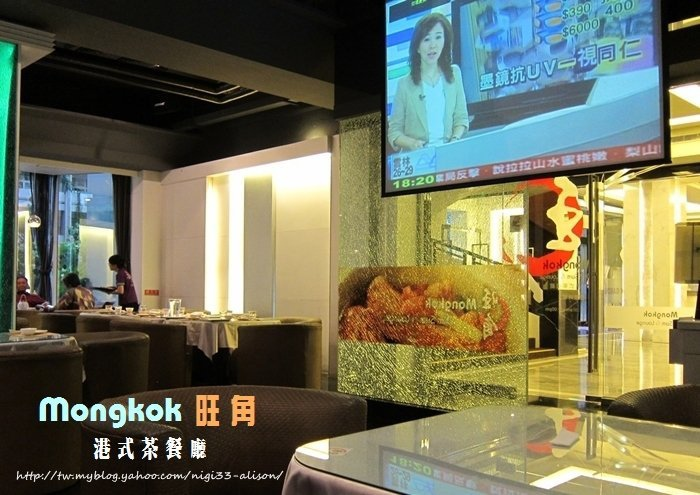 華園旺角茶餐廳05.jpg