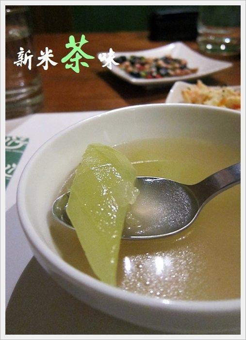 新米茶味+07