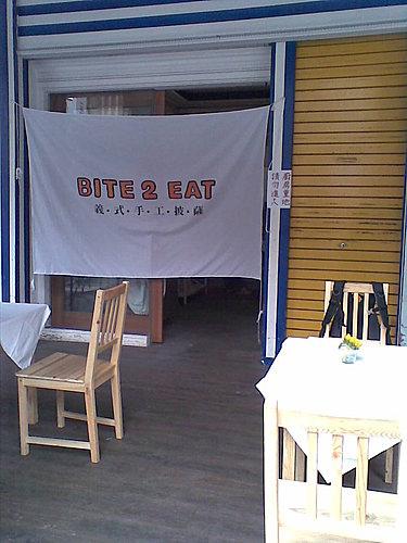 BITE 2 EAT03