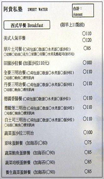 阿貴私塾04.jpg