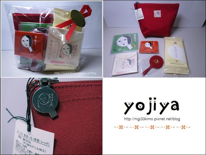 yojiya.jpg