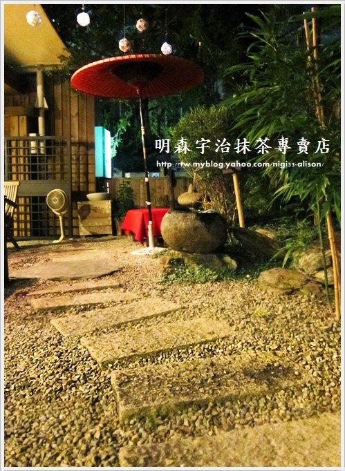 明森宇治抹茶04.jpg