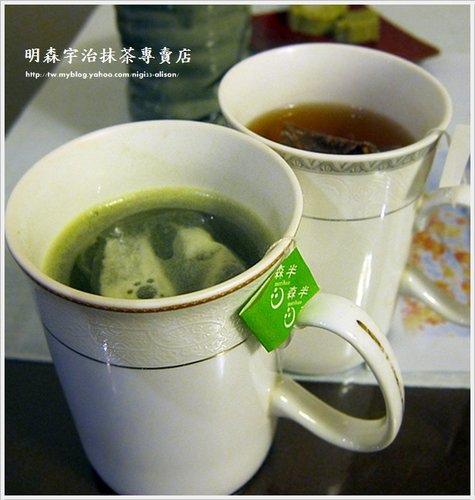 明森宇治抹茶08.jpg
