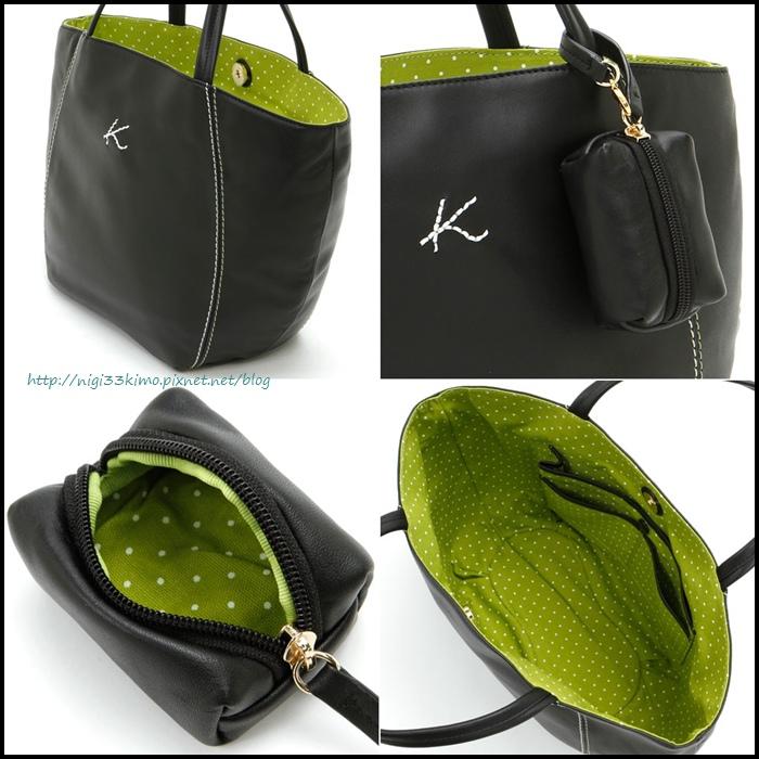 KITAMURA黑包