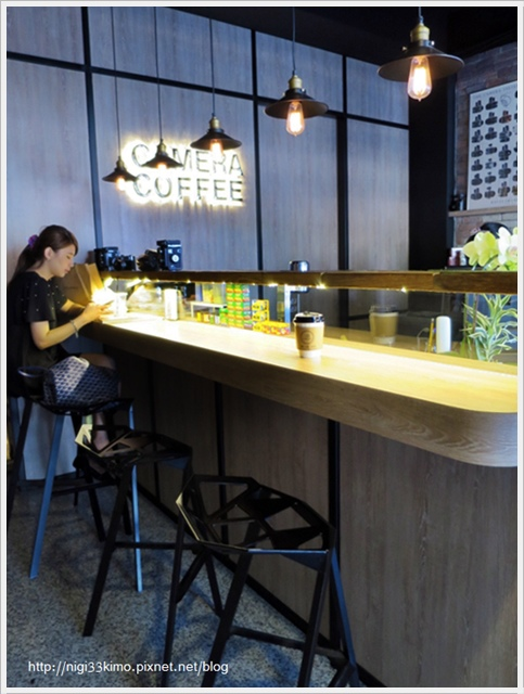 CANERA COFFEE