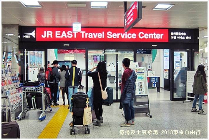 成田機場01.JPG
