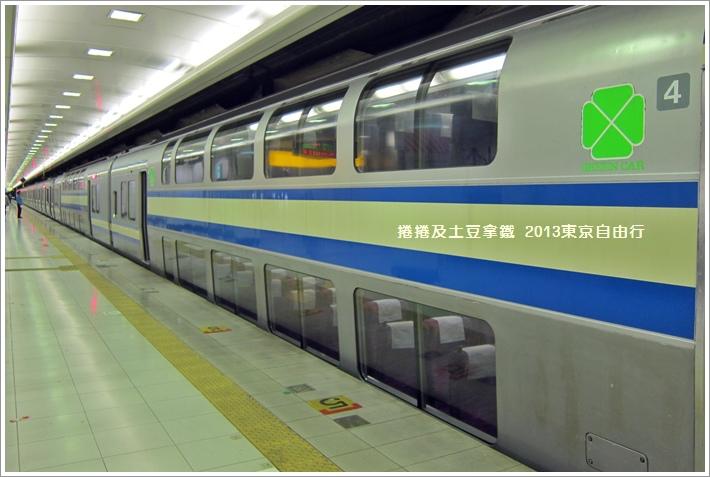 成田機場08.JPG