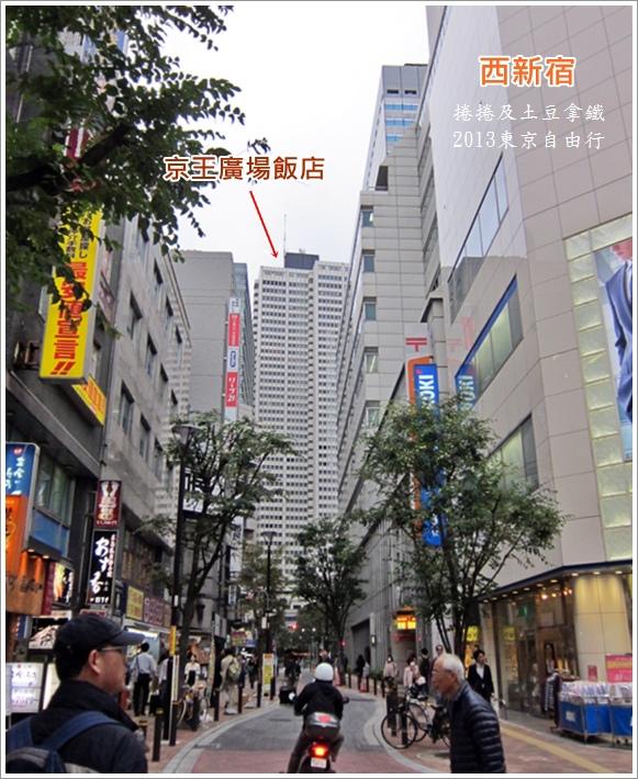 新宿站02