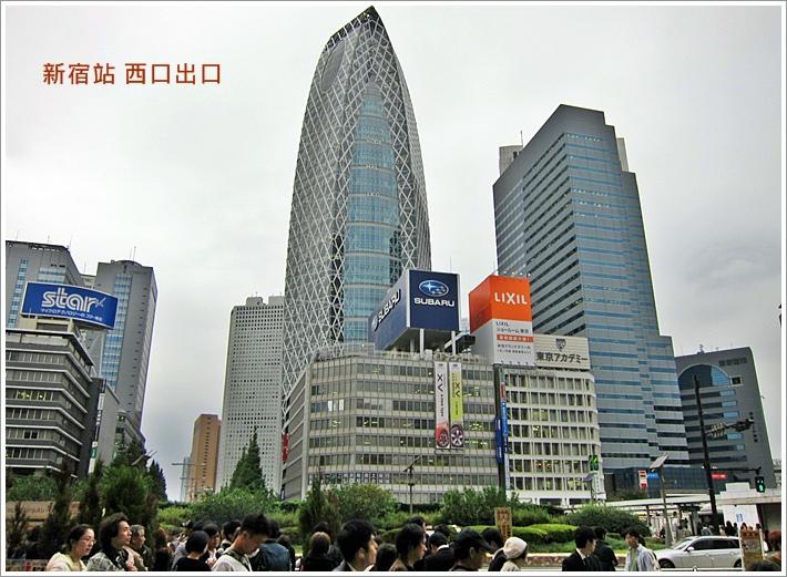 新宿站01