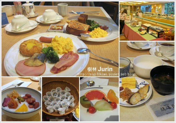 新宿京王飯店樹林早餐