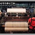 興隆毛巾觀光工廠2