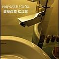 台北馥華商旅15