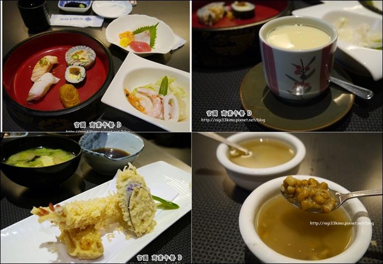 宮圓商業午餐D