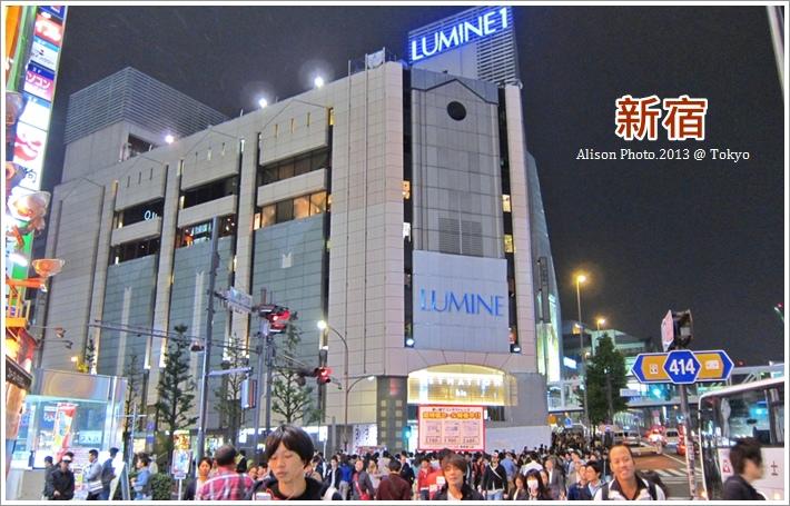 新宿站01.JPG