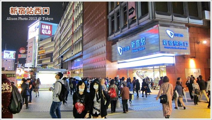 新宿站02.JPG
