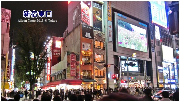 新宿站05.JPG