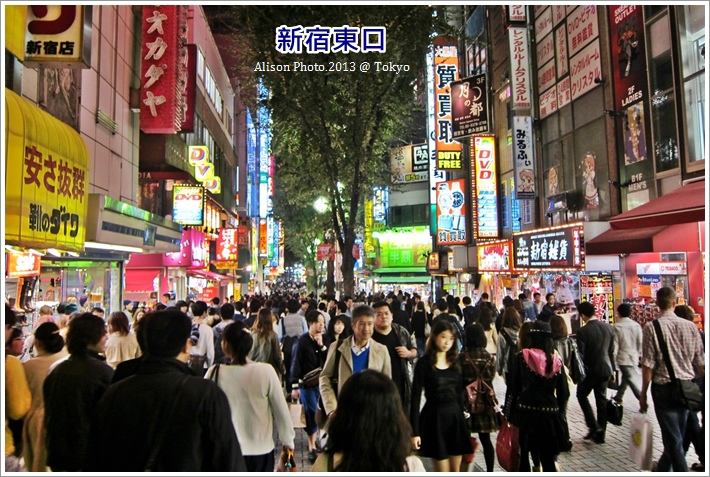 新宿站07.JPG