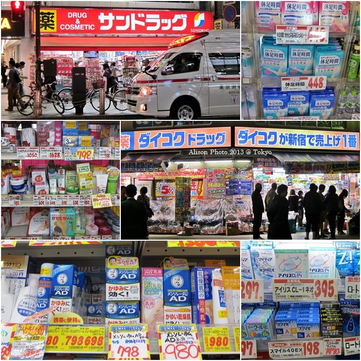 新宿站10.jpg