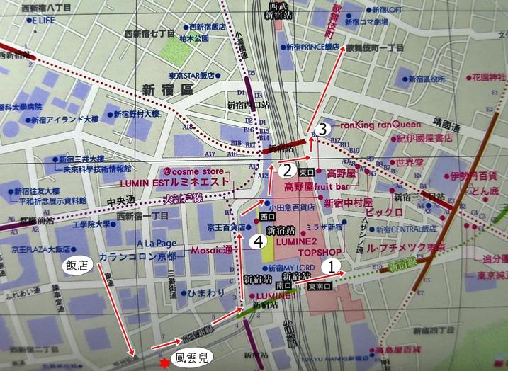 新宿站地圖.JPG