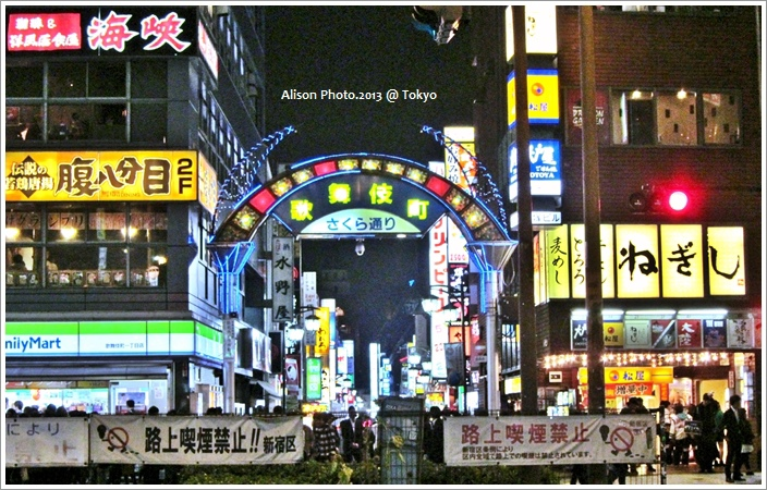 歌舞伎町.JPG