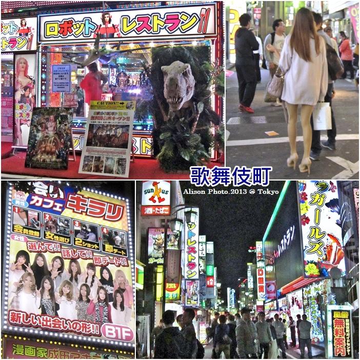 歌舞伎町02.jpg