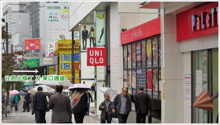 新宿站11