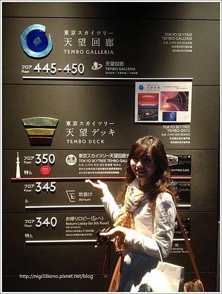 晴空塔09.JPG