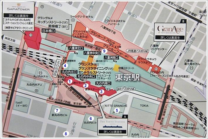 東京車站15.jpg