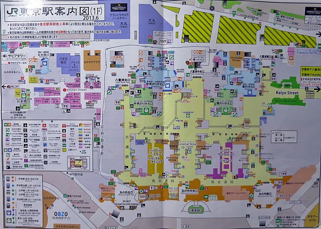 東京車站地圖1