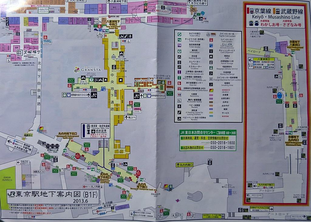 東京車站地圖2