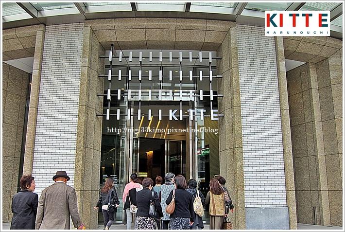 KITTE 02.JPG