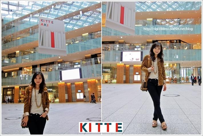 KITTE 07.jpg