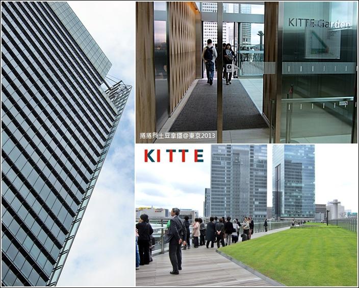 KITTE 08.jpg