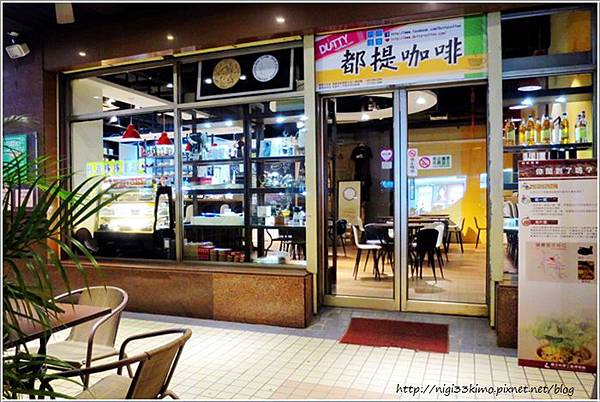 都提咖啡屋(六合店)