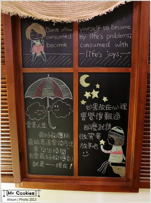 小雨烘焙坊 (7)