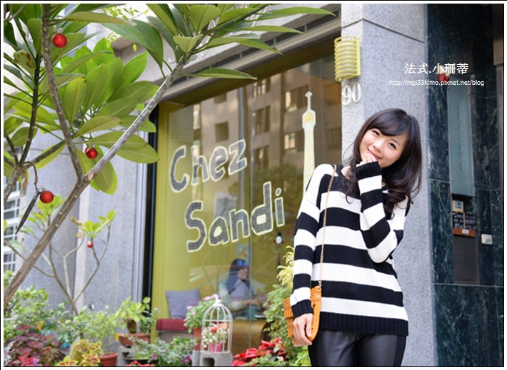 Chez Sandi 法式小珊蒂-2