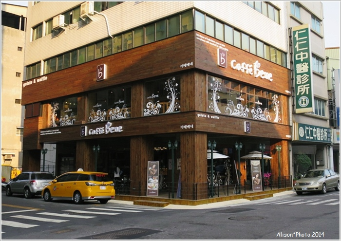 caffe bene (1)