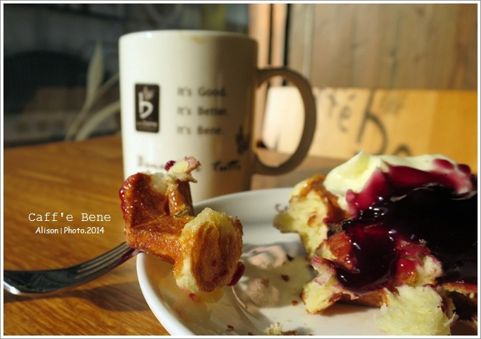 caffe bene (53)