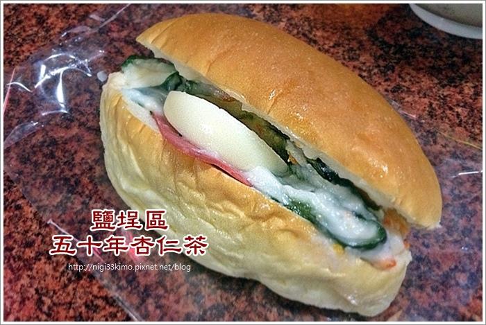 鹽埕區50年杏仁茶09