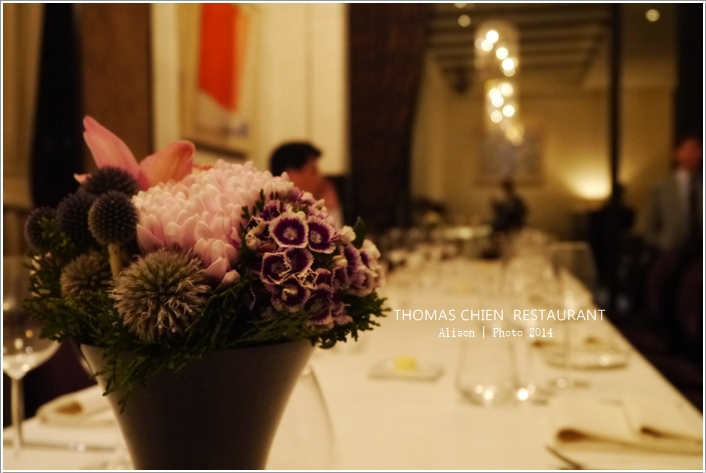 THOMAS CHIEN RESTAURANT