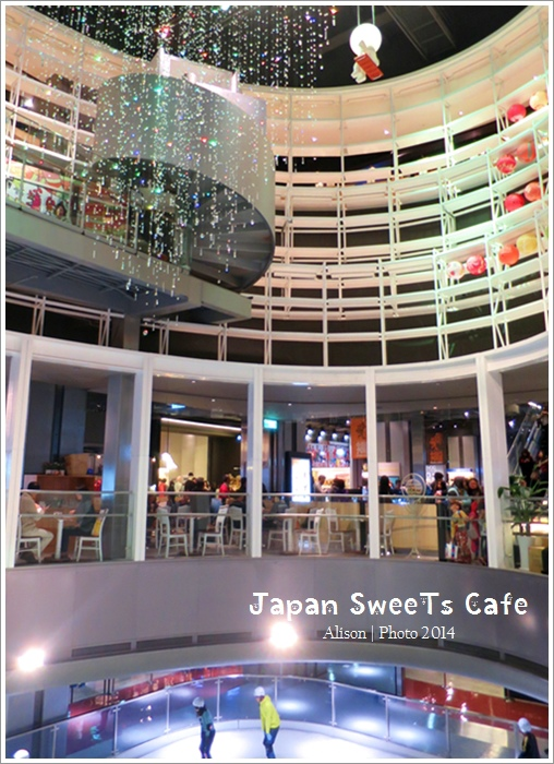 Japan Sweets Cafe